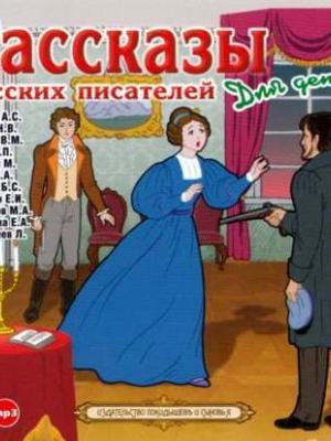 русские гей рассказы онлайн