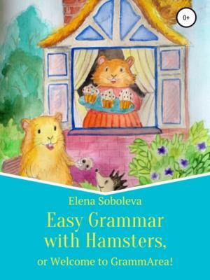 Easy Grammar with Hamsters, or Welcome to GrammArea! - Elena Soboleva - скачать бесплатно