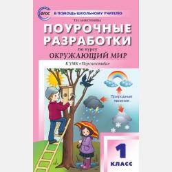 Горькая любовь - Анна Сергеевна Байрашная - скачать бесплатно
