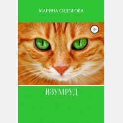 Аудиокнига Сказка о мертвой царевне и семи богатырях (Александр Пушкин) - скачать бесплатно