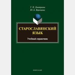 Сказки из леса - Александр Суханов - скачать бесплатно