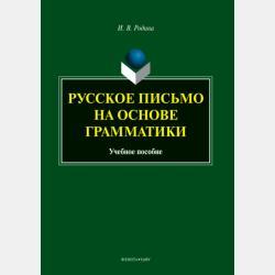 Поехали, мышки-крышки! Книга первая - Илья Александрович Таранов - скачать бесплатно