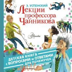 Аудиокнига Дядя Фёдор идёт в школу (Эдуард Успенский) - скачать бесплатно
