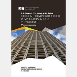 Задачник по физике с элементами теории и примерами решения - А. В. Клингер - скачать бесплатно