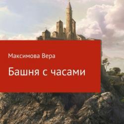 - скачать бесплатно