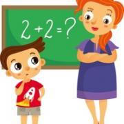 Прописи по математике, Шевелев 2 часть - скачать бесплатно
