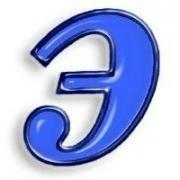 Прописи буквы С - скачать бесплатно