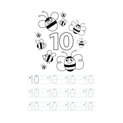 Пропись цифры 10
