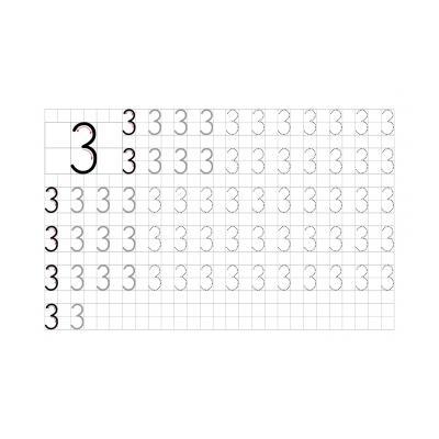 Как писать цифру 3