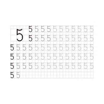 Как писать цифру 5