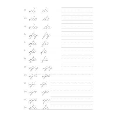 Прописи Прописные английские буквы