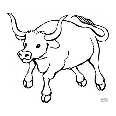 Сильный бык