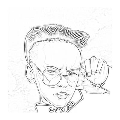 Раскраска Егор Шип - распечатать, скачать бесплатно