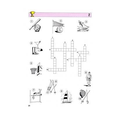 Кроссворд на английском языке для детей