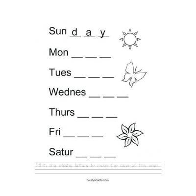 Упражнение дни недели на английском языке