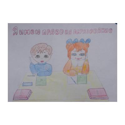Рисунок права ребенка глазами детей