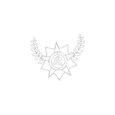 трафарет голубь - символ мира 9 мая