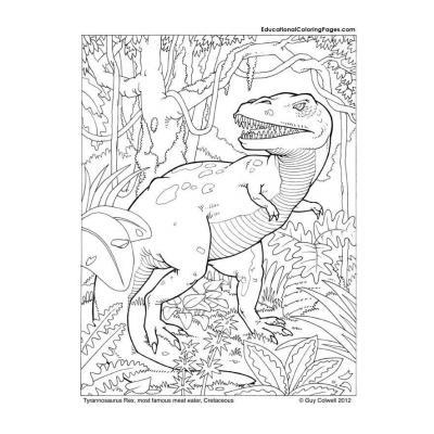 Интересный динозавр