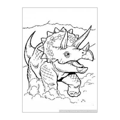 Какой был динозавр