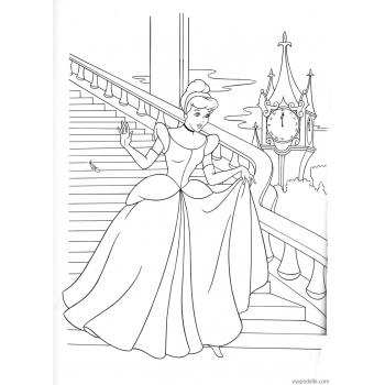 Раскраска Золушка (Дисней) (disney_on_ice_-_princess_classics_coloring_book_page47)