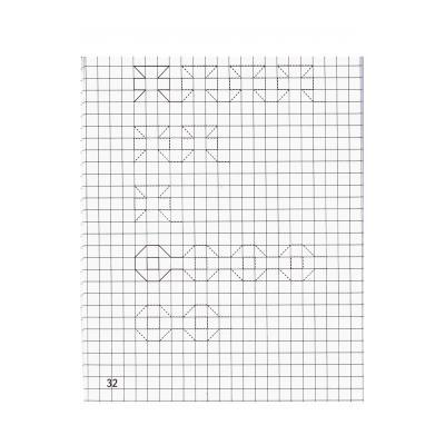 прописи по математике для дошкольников по клеточкам