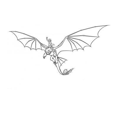 Дракончик