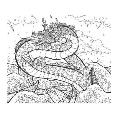 Радостный дракон