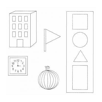 Развивающие задания на геометрические фигуры