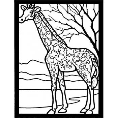 Добрый жираф