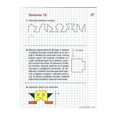 графический диктант в старшей группе