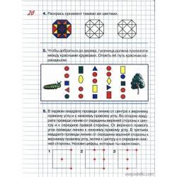графический диктант для детей 5 лет