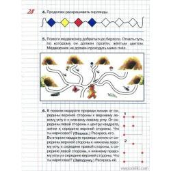 графический диктант для детей 5-6 лет