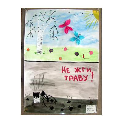 гражданская оборона глазами детей рисунки