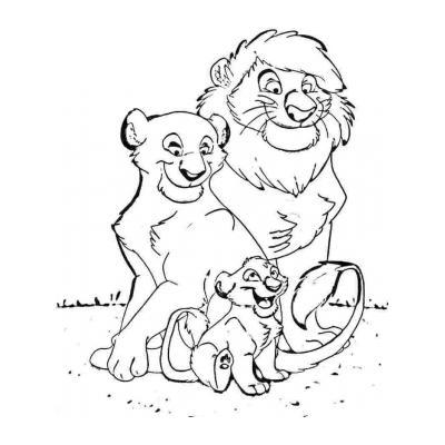 Лев охотится