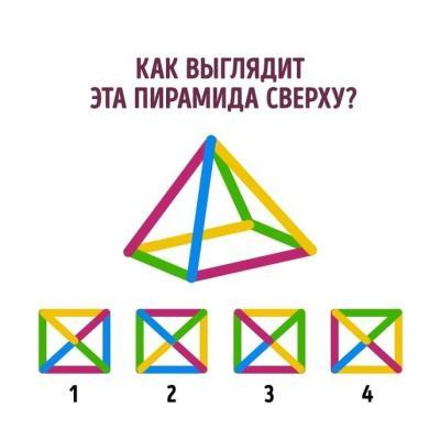 Задачи по математике на логику для учеников 5 класса