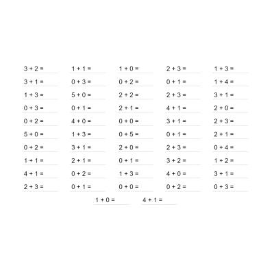 Пример на счет от 1 до 5