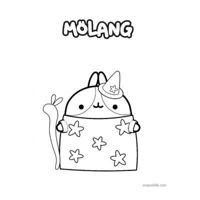 Раскраска Моланг - распечатать, скачать бесплатно
