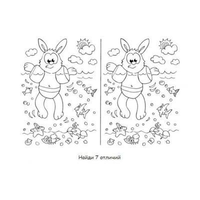 Какие различия на картинках?