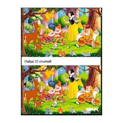 Чем различаются картинки?