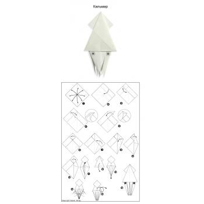 Схема легкого оригами