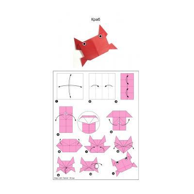 Схема простого оригами для детей
