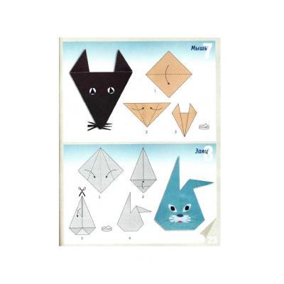 несложное оригами для 6 лет