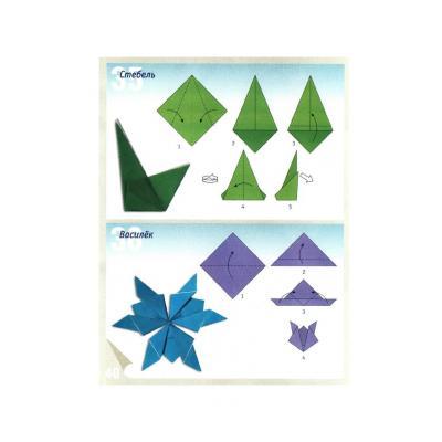 Простое оригами