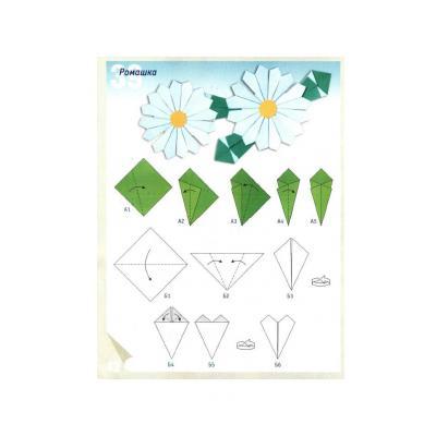 простое оригами для 5 лет