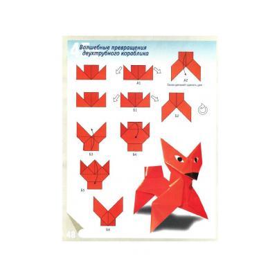 схема оригами для детского сада