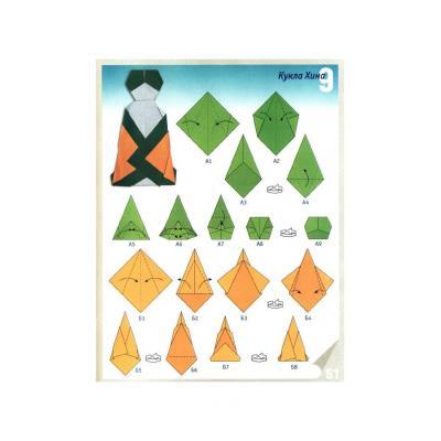 простое оригами для 7 лет