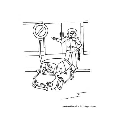 Раскраска правила дорожного движения