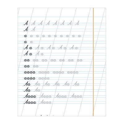 Пропись буквы А - распечатать