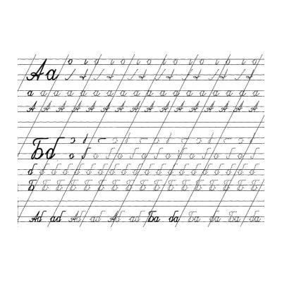 Пропись буквы А