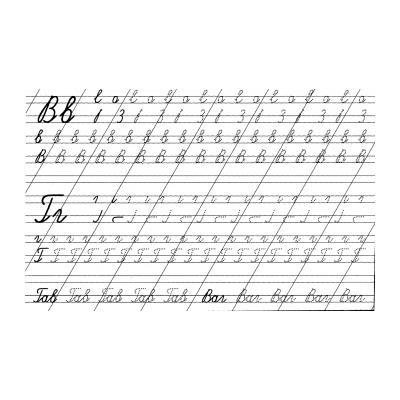 пропись буквы Г скачать и распечатать